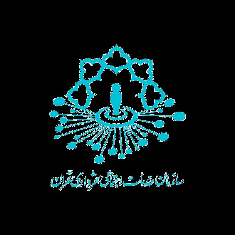 سامانه بیومتریک در مددسرای خاوران