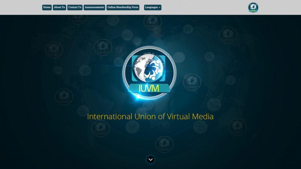 اتحادیه بین المللی رسانه های مجازی